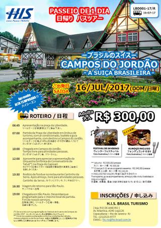 Campos_do_jordao