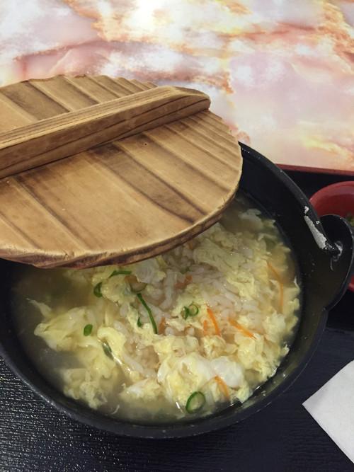 Zosui_002