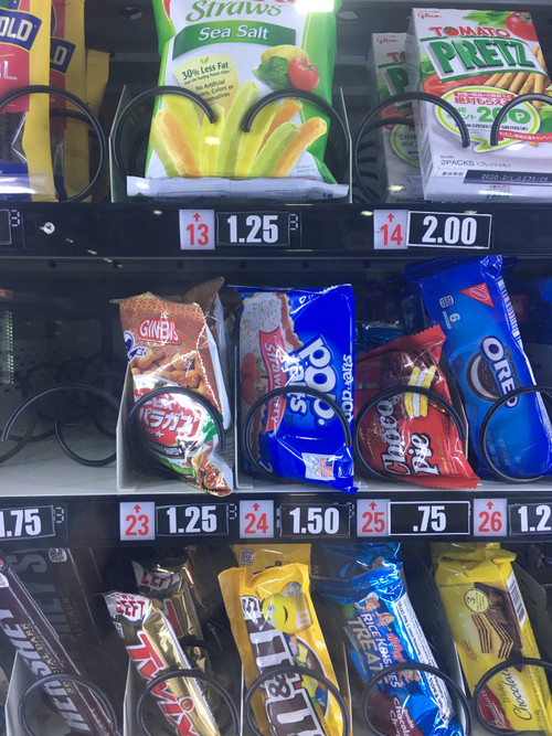 Js_vending_machine