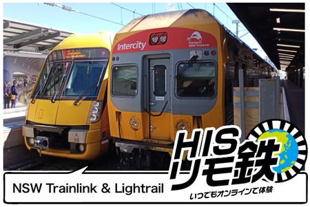 Nsw_trainlink_lightrail2x