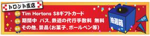 Yume_kuji