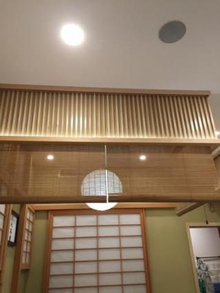 Tsujiri5