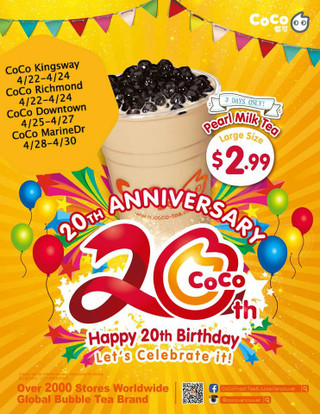 Coco20thanniversarydeal