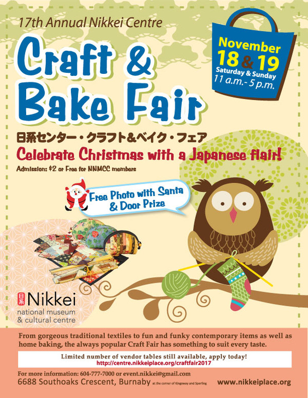 Craftbake_fair2017_small