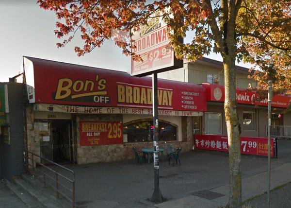 Bons_front