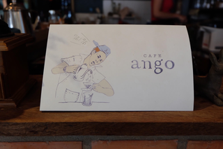 Ango_coffee