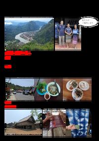 Nong_kieo_2d1n_tourpage0