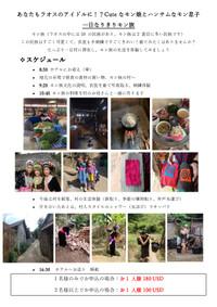 1day_tour
